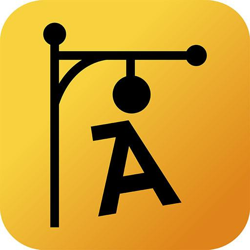 Hangman Multiplayer – Online Word Game (Mod) 7.6.5