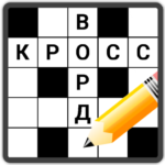 Russian Crosswords (Mod) 1.13.4
