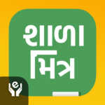Shala Mitra – Study Material for GSEB (Mod) 2.2.3