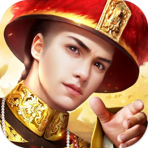 Be The King: Palace Game (Mod) 2.9.21031281