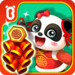 Chinese New Year – For Kids (Mod) 8.43.00.10