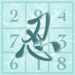Ninja Sudoku – Logical solver, No ads while gaming (Mod) 1.7.1
