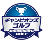 CHAMPION'S GOLF.jp (Mod) 2.7.2