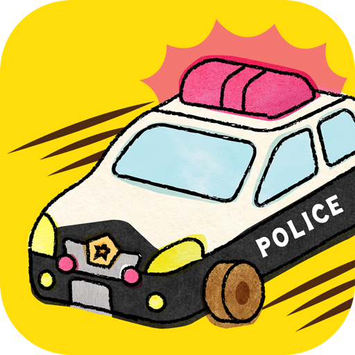 Car tag – Play tag with service vehicles! (Mod) 1.1