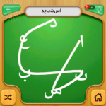 Letters and Word connect  almaany (Mod) 2