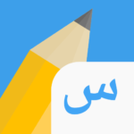 Write It! Arabic (Mod) 3.1.6