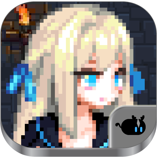 Dungeon Princess! (Mod) 278