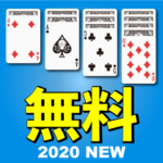 (JP Only)Solitaire | Free Forever (Mod) 1.661