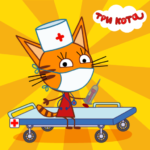Kid-E-Cats: Hospital for animals. Injections (Mod)