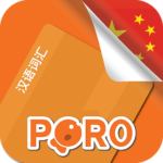 Learn Chinese – 6000 Essential Words (MOD Premium Cracked) 3.2.3
