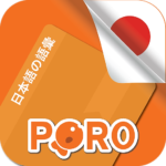 Learn Japanese – 6000 Essential Words (MOD Premium Cracked) 3.2.3