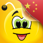 Learn Chinese 6.5.9  (MOD Premium Cracked)